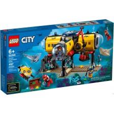 Конструктор Lego City - Изследователска база в океана (60265)