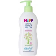 Лосион за тяло за суха кожа Hipp, 300 ml -1