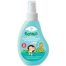 Лосион против ухапване от насекоми Бочко, 120 ml -1