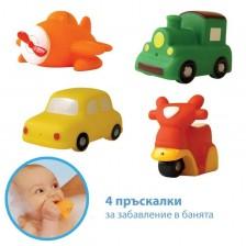 Пръскалки Ludi - Транспорт -1