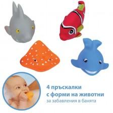 Пръскалки Ludi - Рибки -1