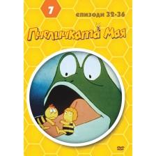 Пчеличката Мая - диск 7 (DVD) -1