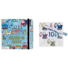 Магически карти Floss&Rock - Оцветявай с вода, Превозни средства -1