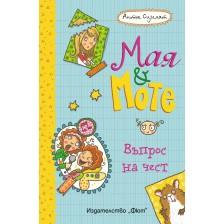 Мая и Моте: Въпрос на чест