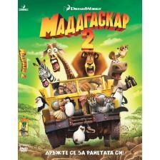 Мадагаскар 2 (DVD)
