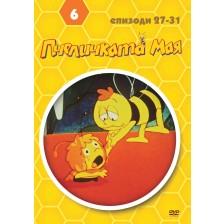 Пчеличката Мая - диск 6 (DVD) -1