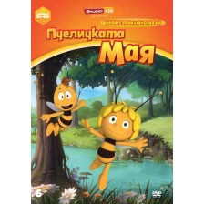 Новите приключения на пчеличката Мая - диск 6 (DVD) -1