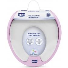 Мек кръг за тоалетна чиния Chicco, розов -1