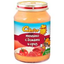 Месно-зеленчуково пюре Слънчо - Телешко с домат и ориз, 190 g -1