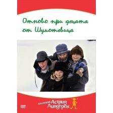 Отново при децата от Шумотевица (DVD)