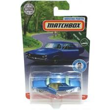 Метална количка Mattel Matchbox MBX - Базова, асортимент -1