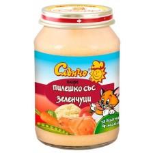 Месно-зеленчуково пюре Слънчо - Пилешко със зеленчуци, 190 g