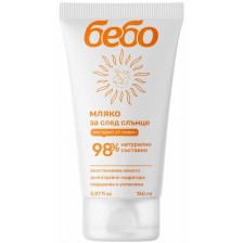 Мляко за след слънце Бебо, 150 ml -1
