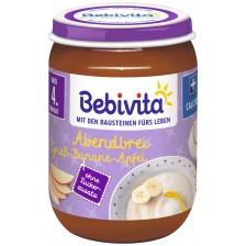Млечна каша Bebivita Лека нощ - Грис с банан и ябълка, 190 g, вид 2