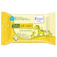 Мокри кърпички с лайка Event, 20 броя -1