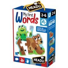 Образователна игра Headu - Моите първи думички -1