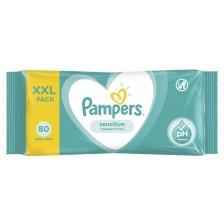 Мокри кърпички Pampers - Sensitive, 80 броя  -1