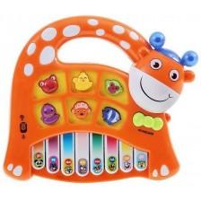 Музикална играчка Happy Toys - Забавно пиано, жирафче -1