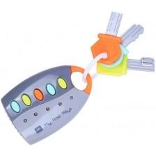 Музикална играчка Еurekakids - Връзка с ключове -1
