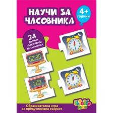 Детска образователна игра Thinkle Stars - Научи за часовника -1