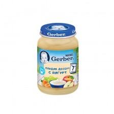 Пюре от плодов десерт с йогурт Nestlé GERBER - 7+ месеца, 190 gr -1