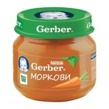 Пюре от моркови Nestlé GERBER - Моето първо пюре, 80 gr