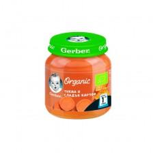 Пюре от тиква и сладък картоф Nestle GERBER Organic - Моето първо пюре, 125 gr -1
