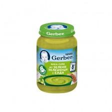 Крем супа от зелени зеленчуци с елда Nestlé GERBER - от 8+ месецa, 190 gr -1