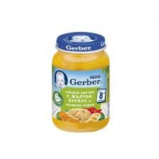 Пюре от сладък картоф с жълтък, кускус и червени чушки Nestlé GERBER - 8+ месеца, 190 gr -1
