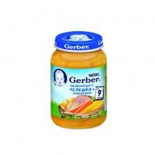 Пюре от зеленчуци с телешко и макарони Nestlé GERBER - 9+ месеца, 190 gr -1