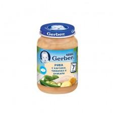 Пюре от риба, картофи, тиквички и броколи Nestlé GERBER - 7+ месеца, 190 gr -1