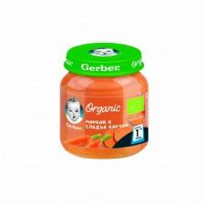 Пюре от морков и сладък картоф Nestle GERBER Organic - Моето първо пюре, 125 gr -1