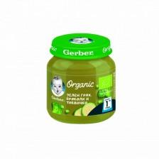 Nestle GERBER® Organic Зелен грах, броколи и тиквички, Моето първо пюре, бурканче, 125gr/1 брой