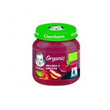 Ябълки и цвекло Nestle GERBER Organic - 6+ месеца, 125 gr -1