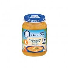 Пюре от пролетна супа с пуешко и копър Nestlé GERBER - 7+ месеца, 190 gr -1