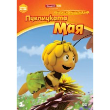 Новите приключения на пчеличката Мая - диск 3 (DVD) -1