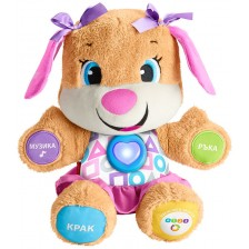 Образователна играчка Fisher Price - Кученце, момиченце -1