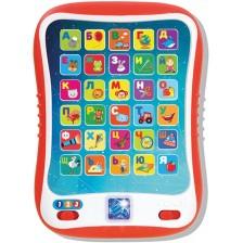 Образователна играчка WinFun - Забавен таблет -1