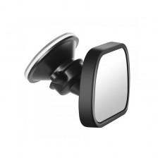 Огледало за обратно виждане Reer - Parents View -1