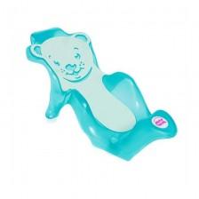 Подложка за къпане OK Baby - Бъди, тюркоаз -1