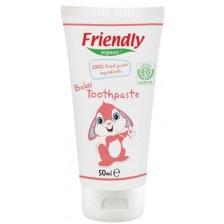 Органична бебешка паста за зъби Friendly Organic - 50 ml -1