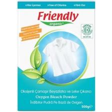 Органична белина на прах Friendly Organic - 500 g -1
