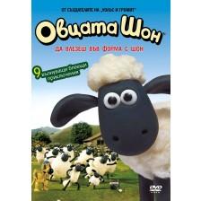 Овцата Шон - Сезон 1, Диск 1 (DVD)