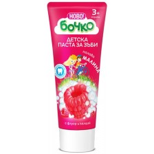 Паста за зъби Бочко - Малина, 75 ml -1