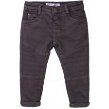 Панталон Minoti - Doubt -1