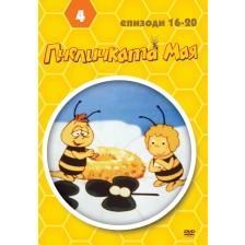 Пчеличката Мая - диск 4 (DVD)