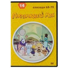 Пчеличката Мая - диск 14 (DVD)
