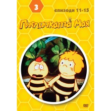 Пчеличката Мая - диск 3 (DVD)