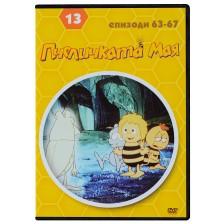 Пчеличката Мая - диск 13 (DVD)