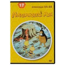 Пчеличката Мая - диск 17 (DVD)